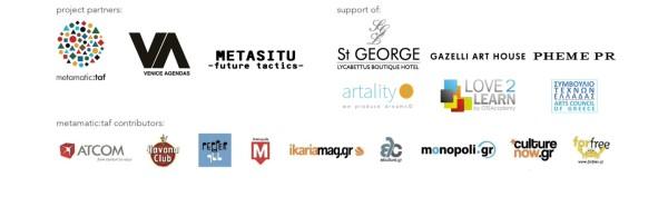 logos line2