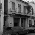 Fournos: Archival Material, 2016,  Vassiliki Tzanakou